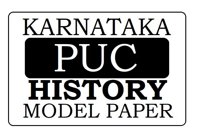 KAR PUC History Model Paper 2020