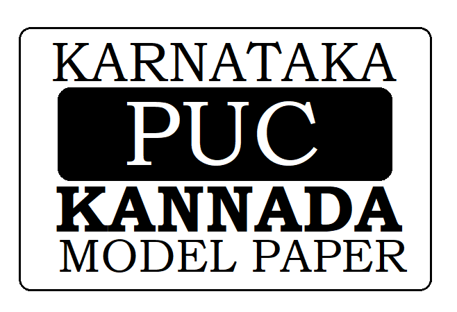 PUC Question Paper 2021 for Kannada