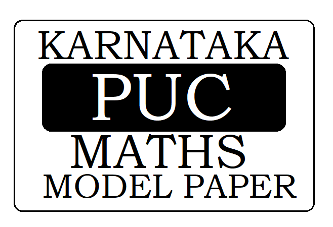 KAR 1st & 2nd PUC Math Model Paper 2020