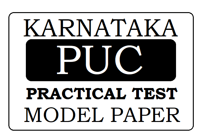 KAR PUC Practical Test Question Paper 2020