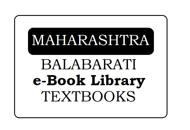 Balbharati Maha Board 1st, 2nd, 3rd, 4th, 5th Class Textbooks 2021