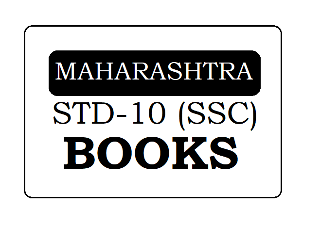 Maha Board 10th / SSC Books 2021