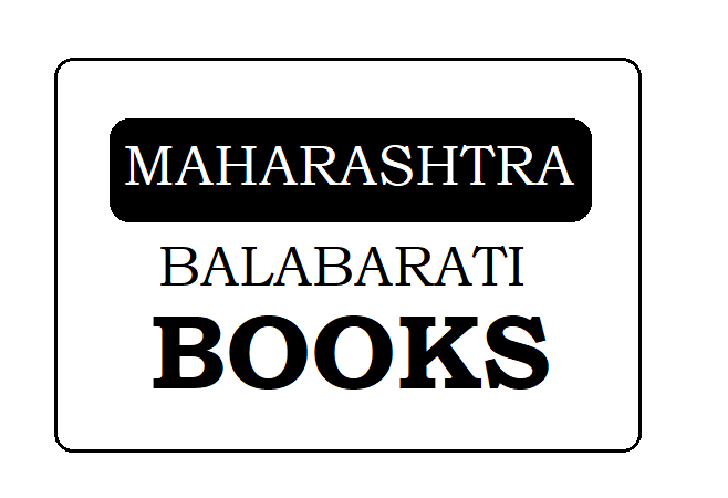 Maha Board Books 2021