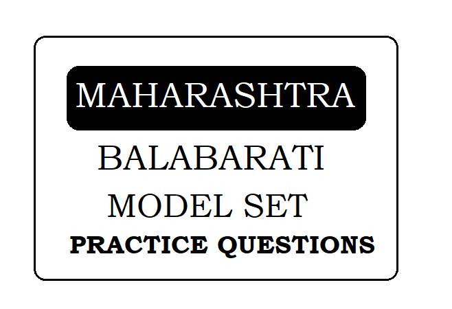 Maha Board Balabharati Class 1 to 5 Model Set 2021