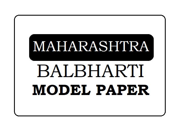 Maha Board STD-6, STD-7, STD-8, STD-9 Model Paper 2020