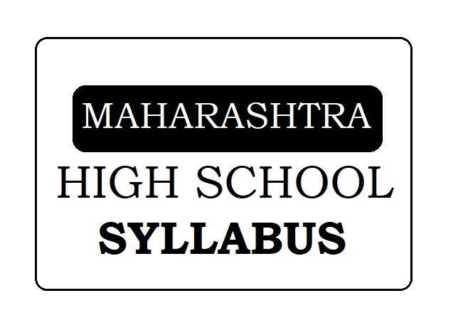 Maha Board Madhyamik Syllabus 2020