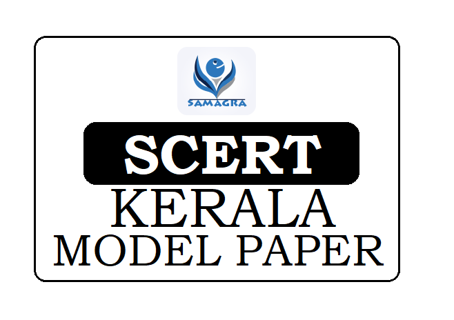 SCERT Kerala SSLC Question Paper 2020