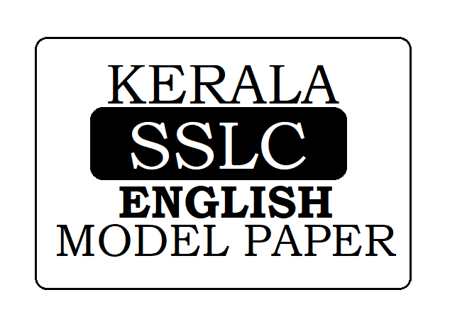 Kerala SSLC English Model Paper 2020