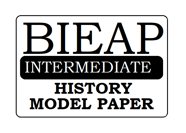 AP 1st & 2nd Inter History Model Paper 2021