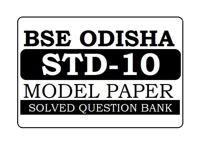 BSE Odisha 10th Model Paper 2020