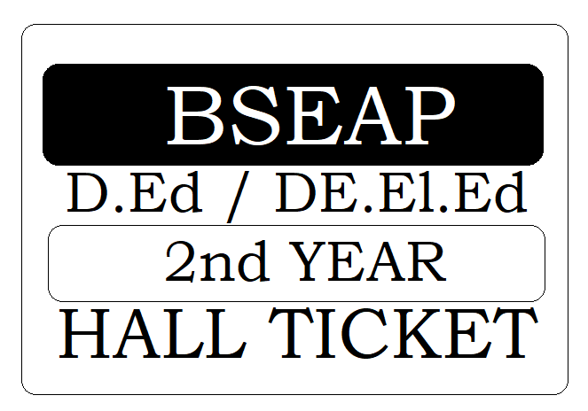 BSEAP DED/DELED 2nd Year Hall Ticket 2020