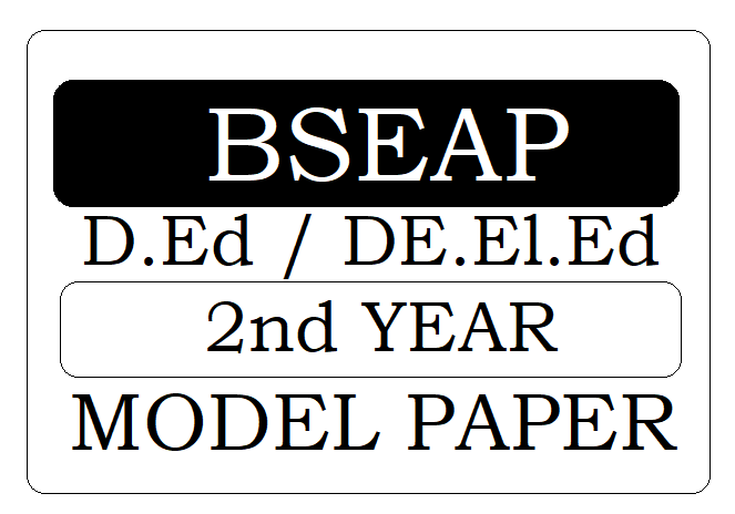 AP DED 2nd Year Model Paper 2021