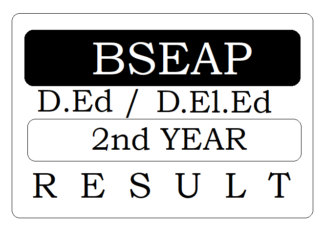 bseap.org AP DED 2nd year Result 2021