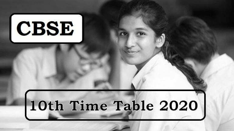CBSE 10th Time Table 2020