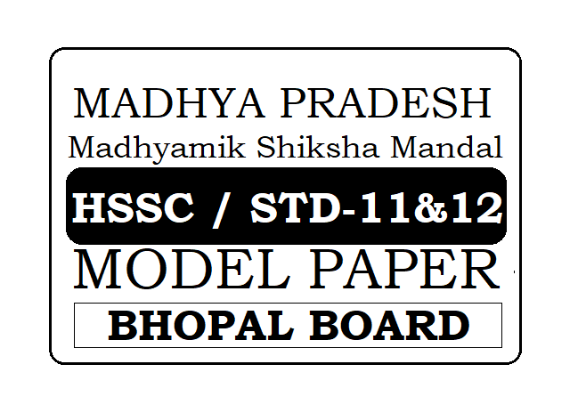 MP Board 12th Model Paper 2020