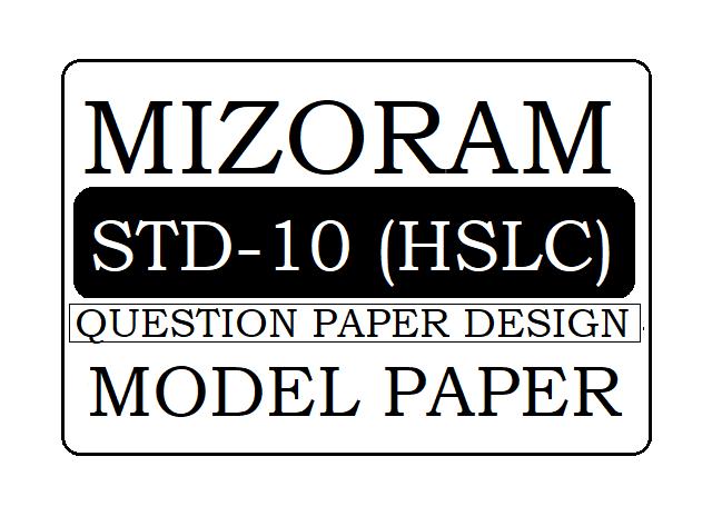 Mizoram 10th Model Paper 2020