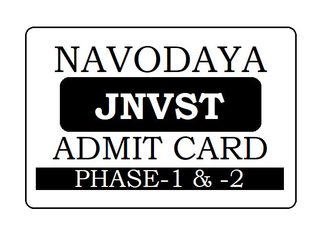 JNVST Admit Card 2020