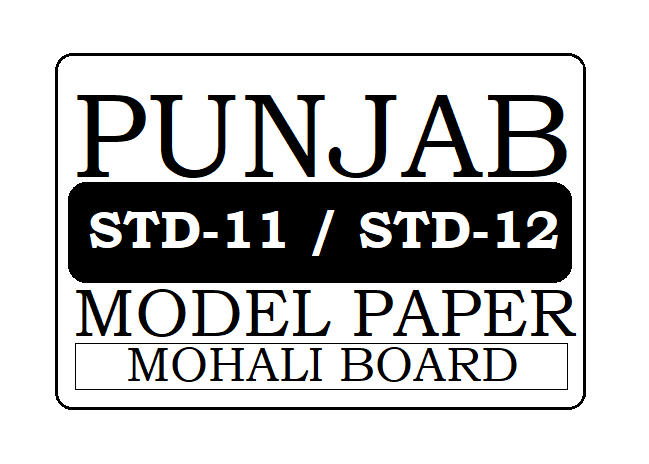 PSEB 12th Model Paper 2021
