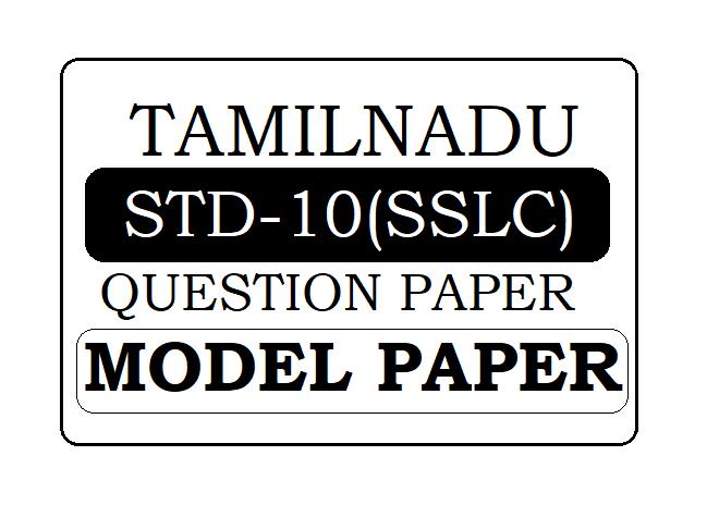 TN 10th Model Paper 2020