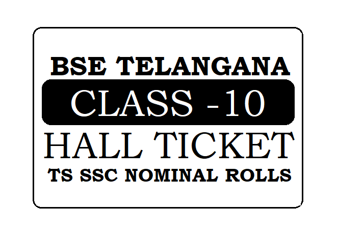 TS 10th Hall Ticket 2020