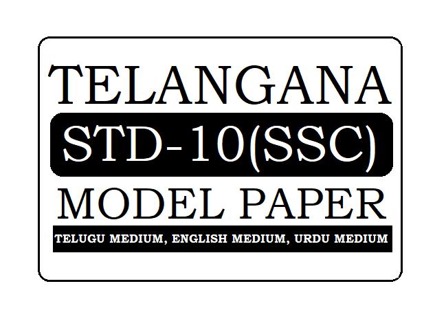 TS 10th Model Paper 2020, Telangana SSC Question Paper 2020