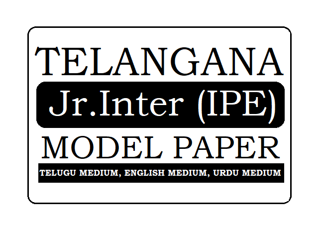 TS Jr Inter Model Paper 2020