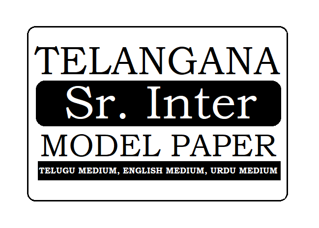 TS 2nd Inter Model Paper 2021
