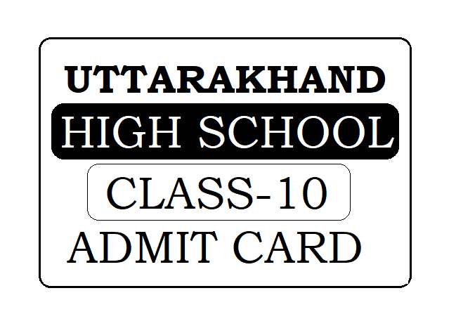 UBSE 10th Admit Card 2020
