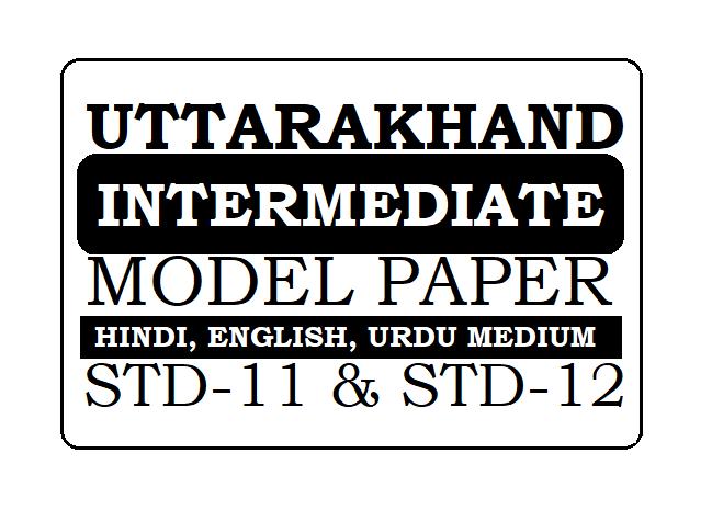 Uttarakhand 12th Model Paper 2021