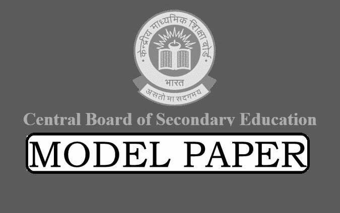 CBSE 10th Model Paper 2021