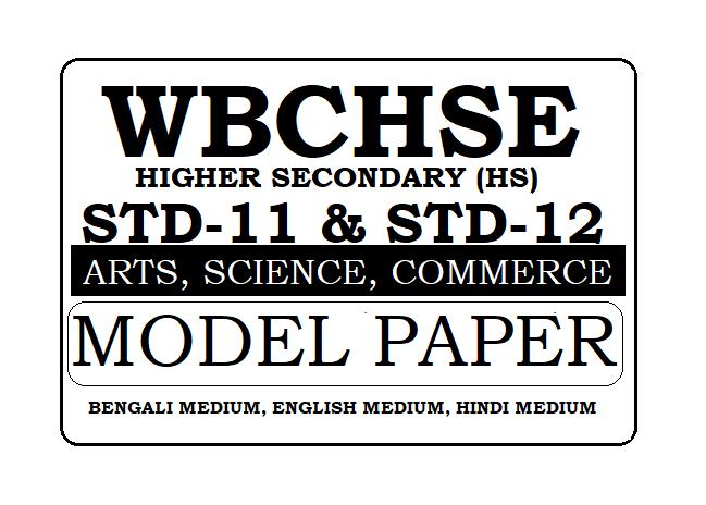 WB HS Model Paper 2020