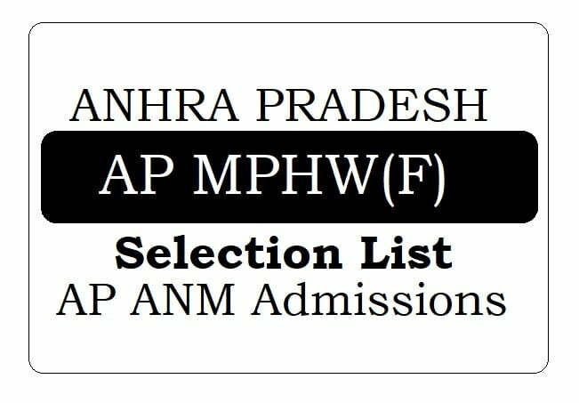 AP ANM Admission Selection Result 2021