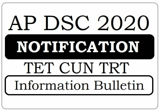 AP DSC Detailed Notification 2021
