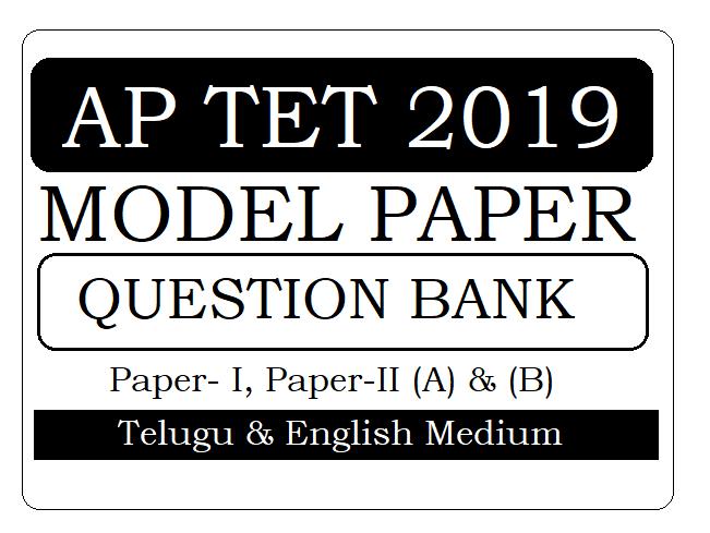 AP TET Model Paper 2021