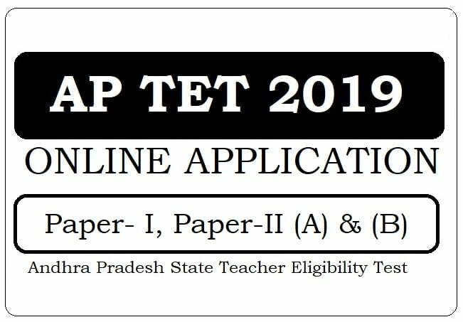AP TET Online Application 2019