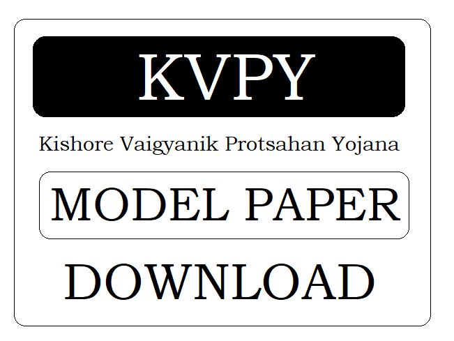 KVPY Model Question Paper 2019