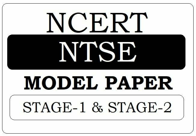 NTSE Model Paper 2021 for Stage-1 and Stage-2