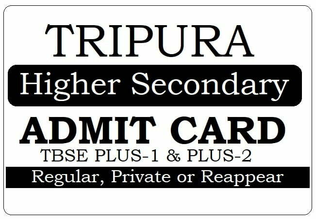 TBSE HS Admit Card 2020