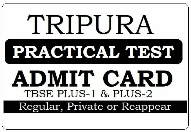 TBSE HS Practical Test Admit Card 2021