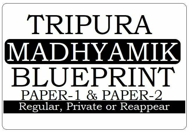 Tripura Madhyamik Blueprint 2021