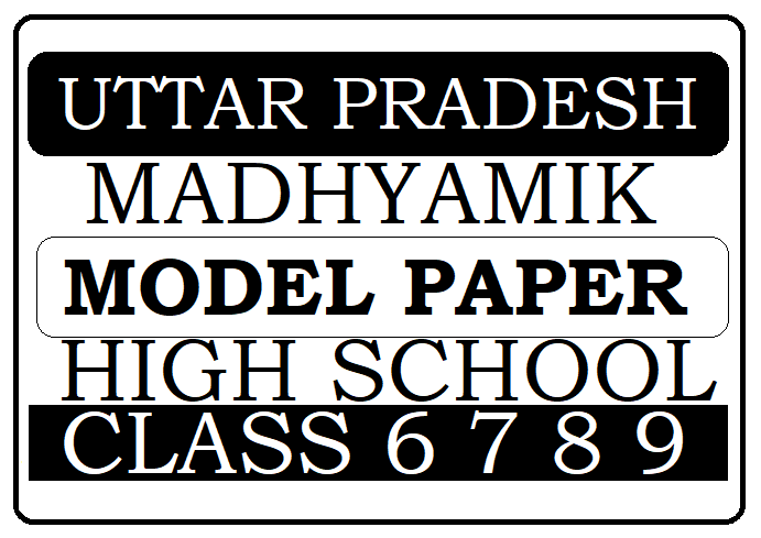 UBSE Class 6th, 7th, 8th, 9th Model Paper 2022