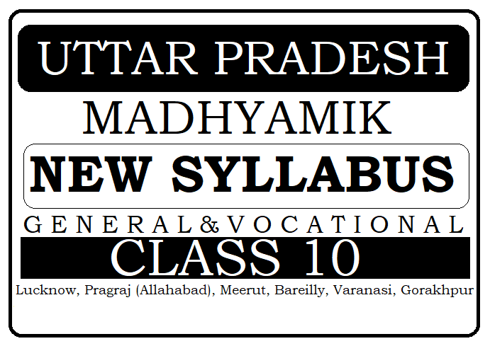 UP Board 10th Syllabus 2020 UPMSP Madhyamik New Syllabus 2020