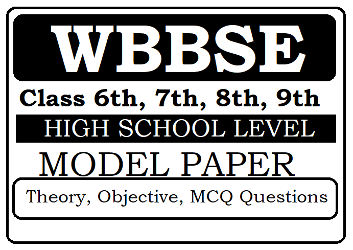 West Bengal 6th, 7th, 8th, 9th Model Paper 2021