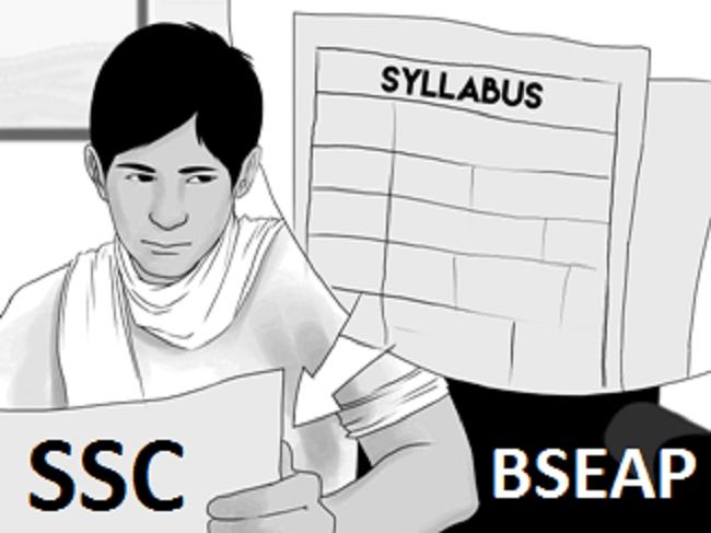 AP SSC / 10th Syllabus 2020 Pdf