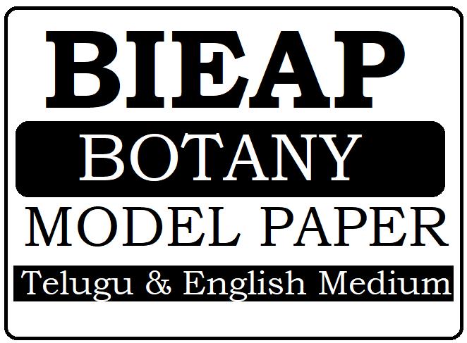 AP 1st & 2nd Inter Botany Model Paper 2021