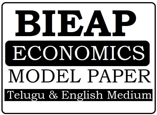 AP Inter Economics Model Paper 2021