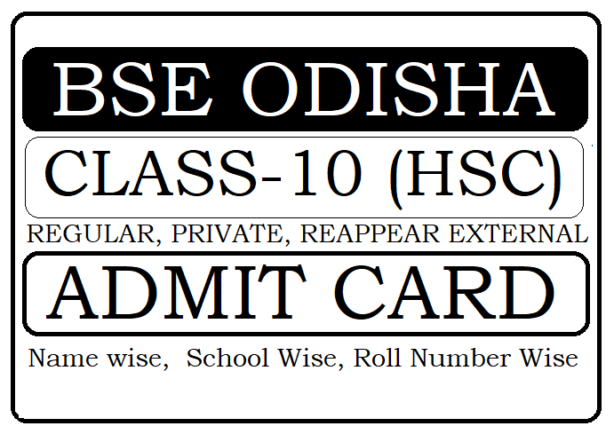 BSE Odisha 10th Admit Card 2020, Odisha HSC Admit Card 2020