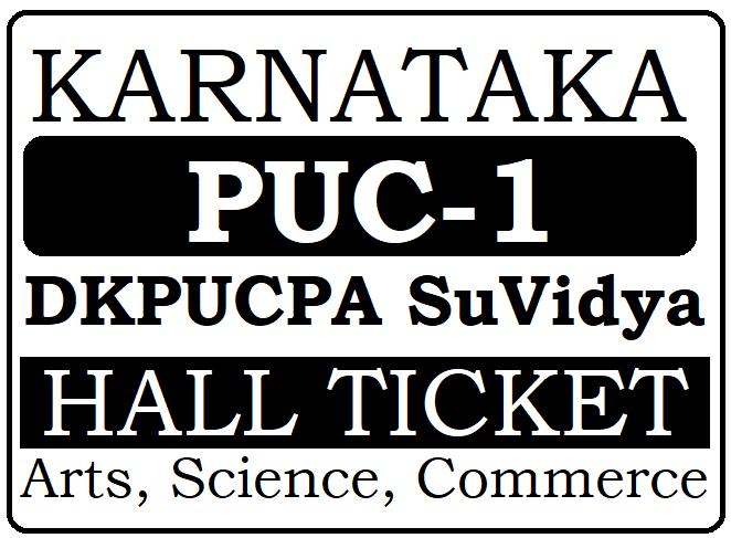Kar 1st PUC Hall Ticket 2021 DKPUCPA & SuVidya