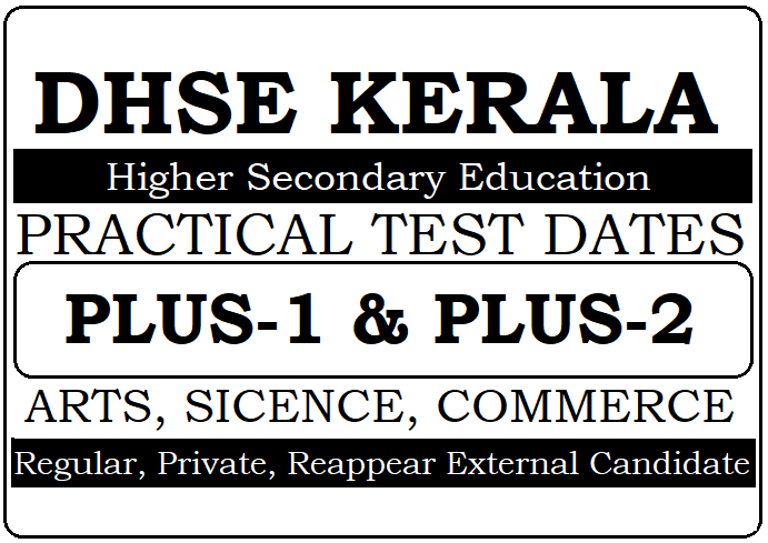Kerala HSC Practical Test Dates 2020