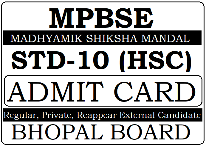 MP Board 10th Admit Card 2021
